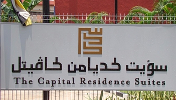 The Capital Residences Suites w Brunei