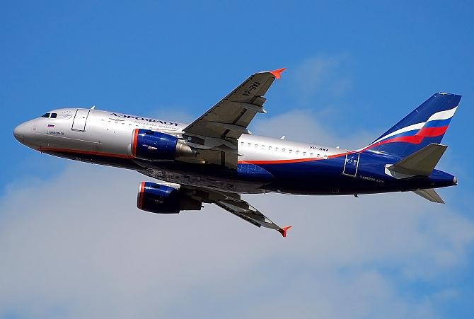 http://www.pasazer.com/img/images/normal/aeroflot,a319,vpbwa,pbozyk.jpg