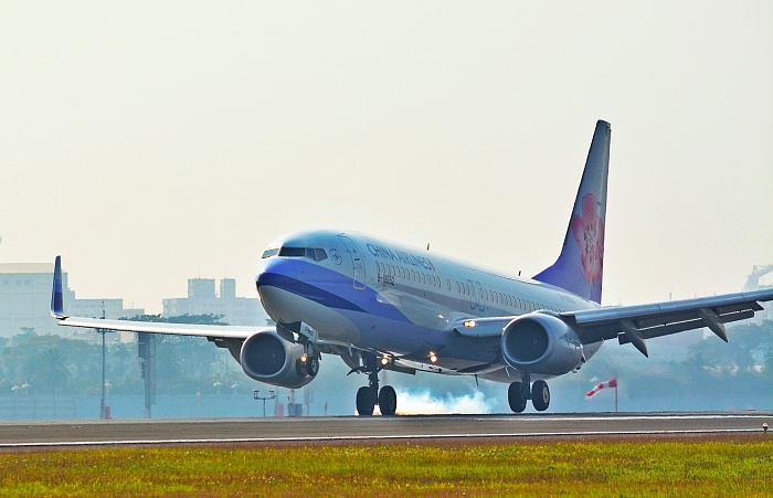 Załatwić stewardesy